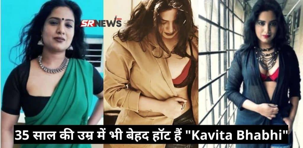 Kavita Bhabhi