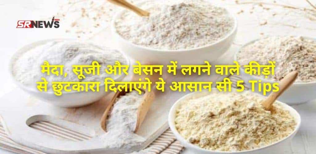 Kitchen Tips and tricks in hindi