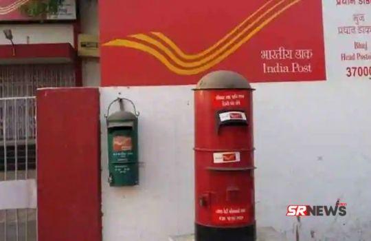 Post Office business idea