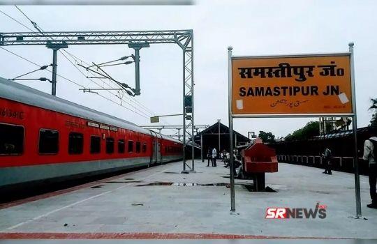 Samastipur news today