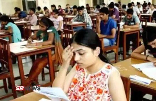 UPSC Exam Paper