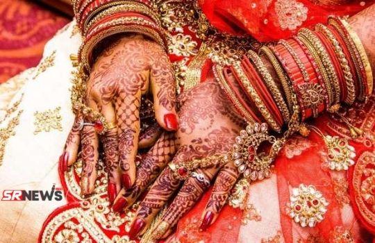 broke marriage