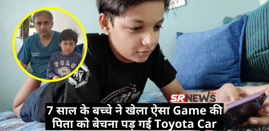 child play game