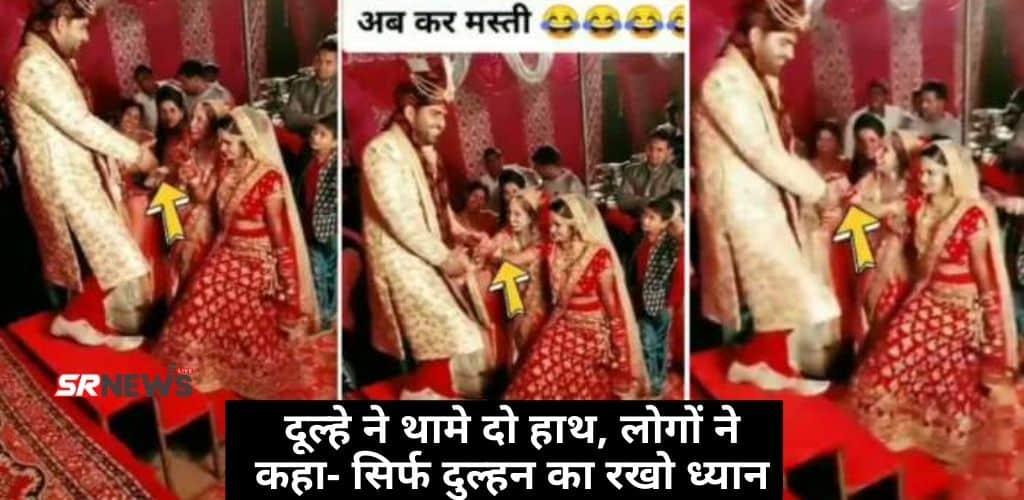 marriage video