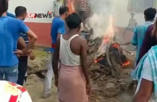 up lover had funeral