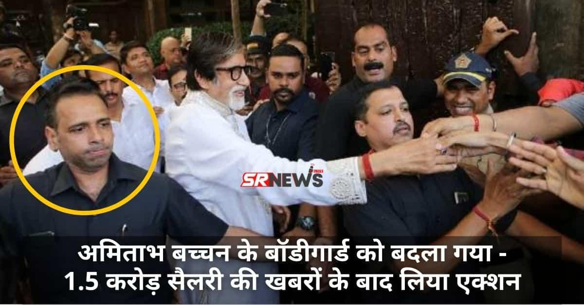 AMitabh bachchan news