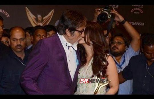 Aishwariya Rai Amitabh Bachchan