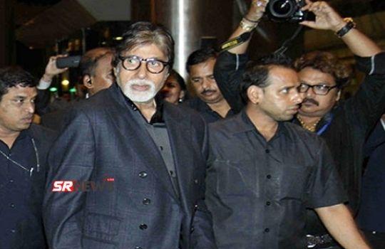 Amitabh Bachchan Breaking News