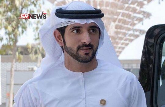 Dubai Crown Prince Save Friend Life