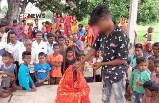 Garhwa Marriage News