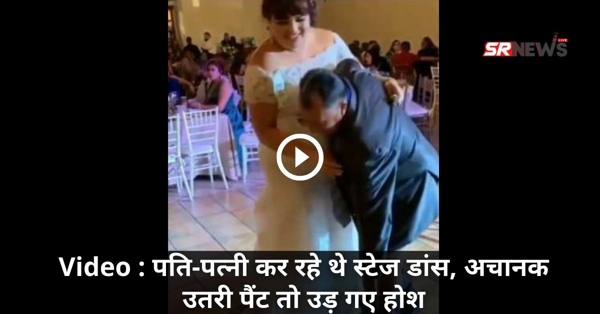 Husband Wife funny video
