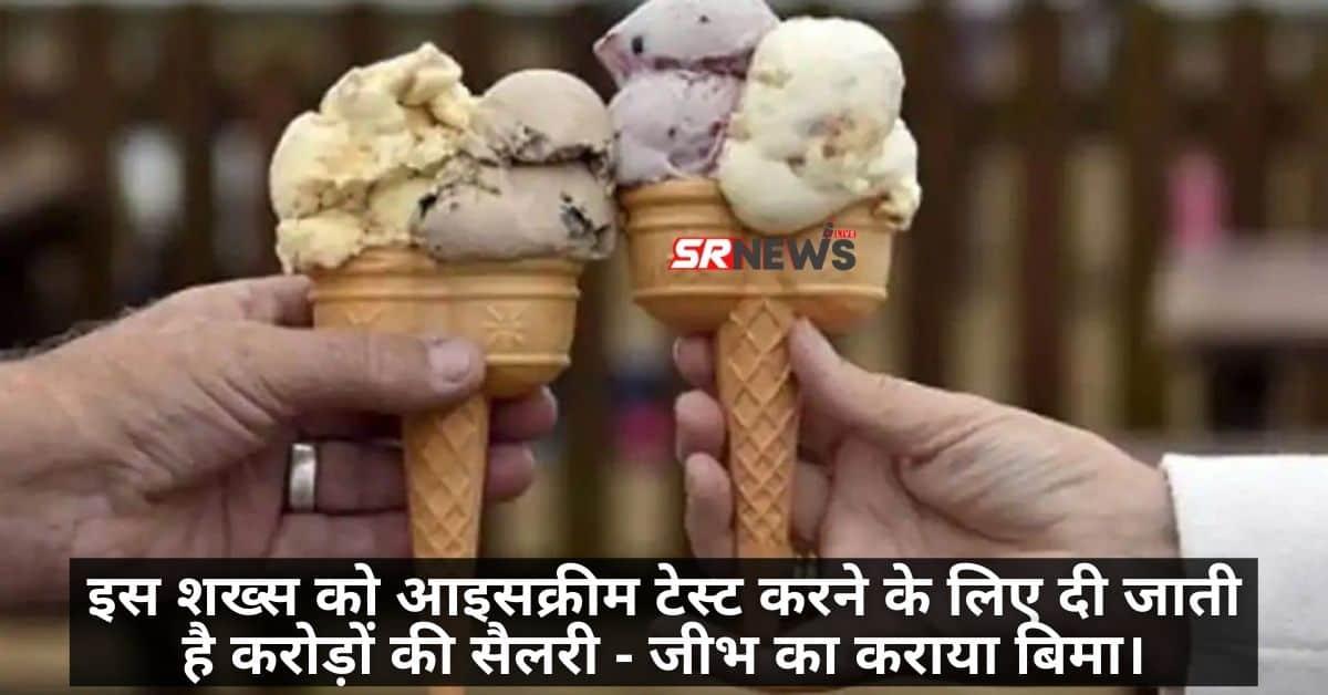 Ice cream news