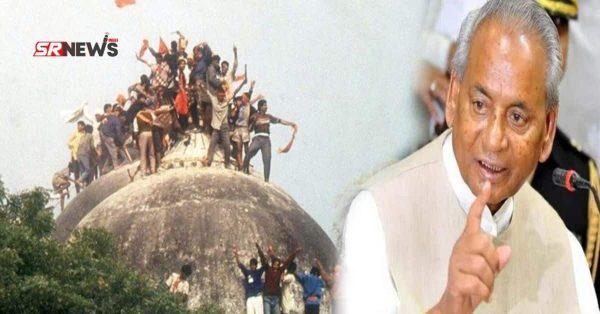 कल्याण सिंह के देहांत के बाद अयोध्या के संत भी हुए दुखी, क्यों कहा की अगर वो नहीं होते तो राम मंदिर एक सपना होता…