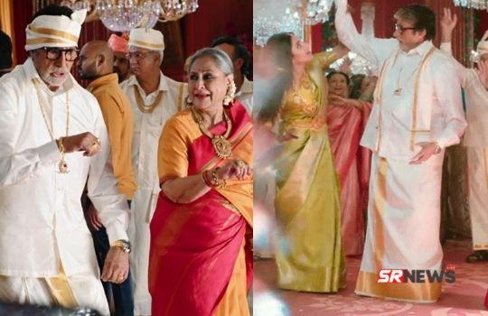 Katrina kaif marriage