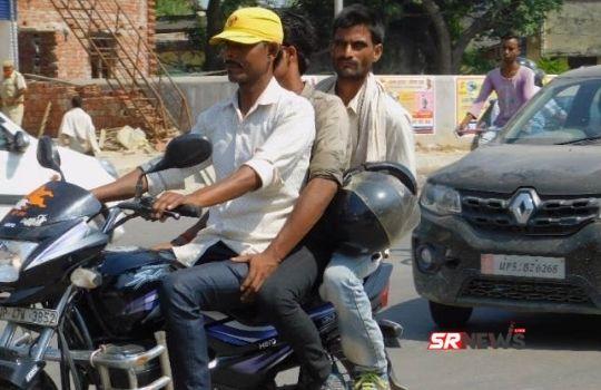 New Traffic rule