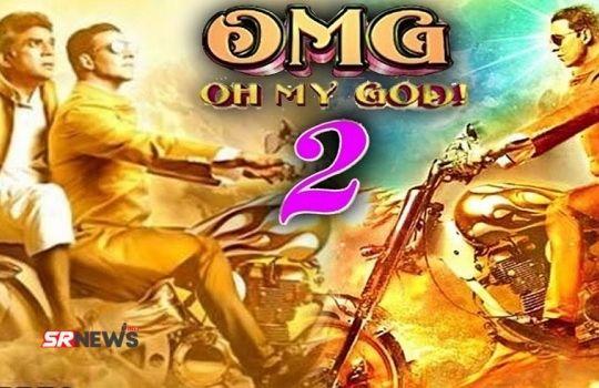OMG 2 Movie Shooting