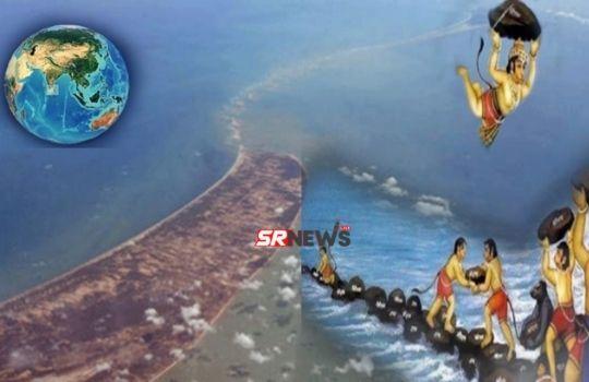 Ram Setu news