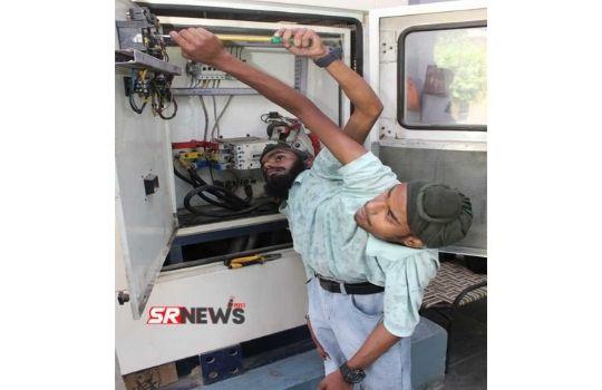 Sohna mohna news