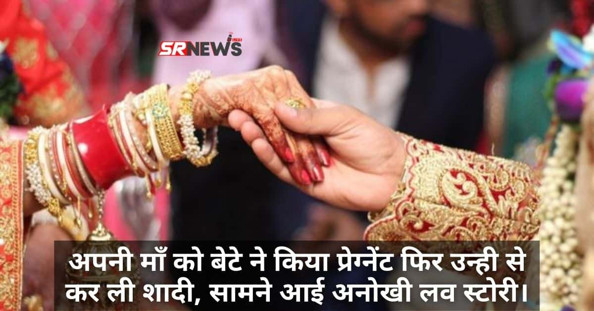 Son married with mother
