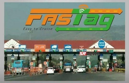 Toll Plaza Fastag