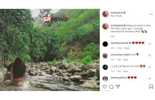 Trishala Dutt Instagram