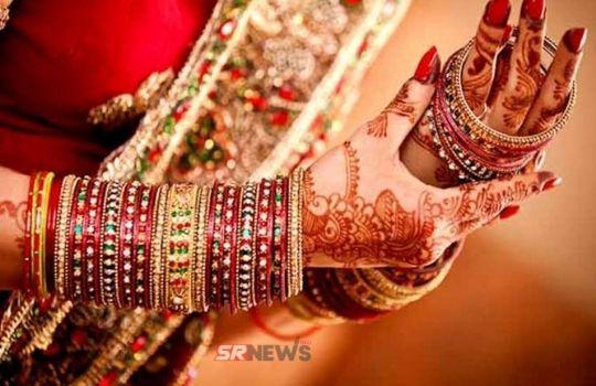 UK Bride News