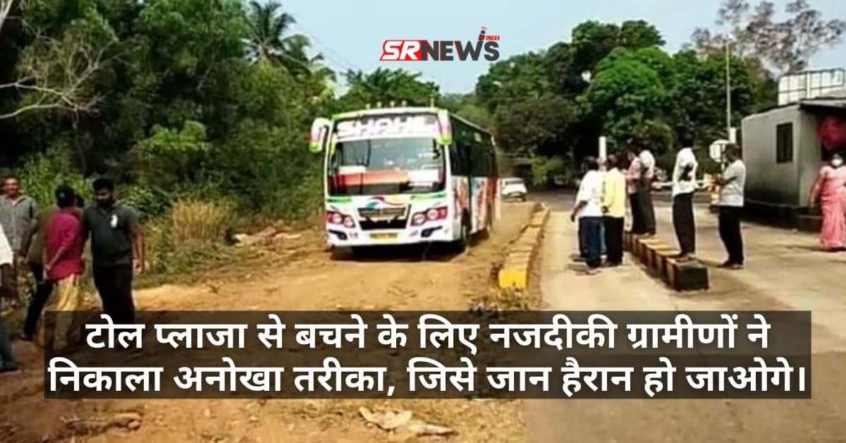 karnataka bus news