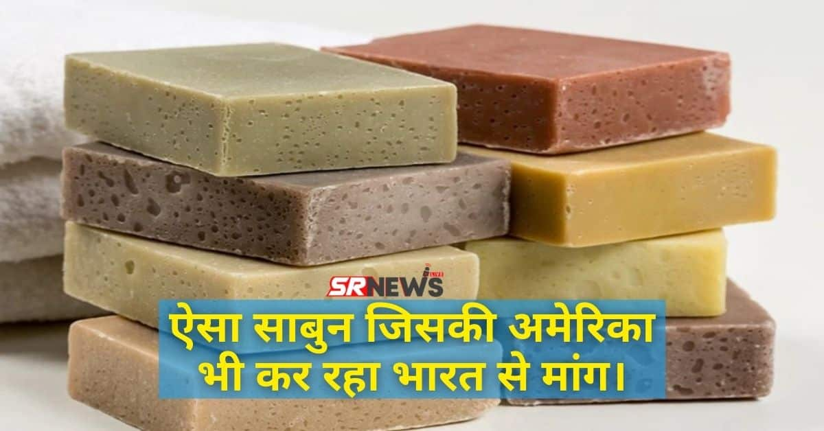 special soap made by tribal women