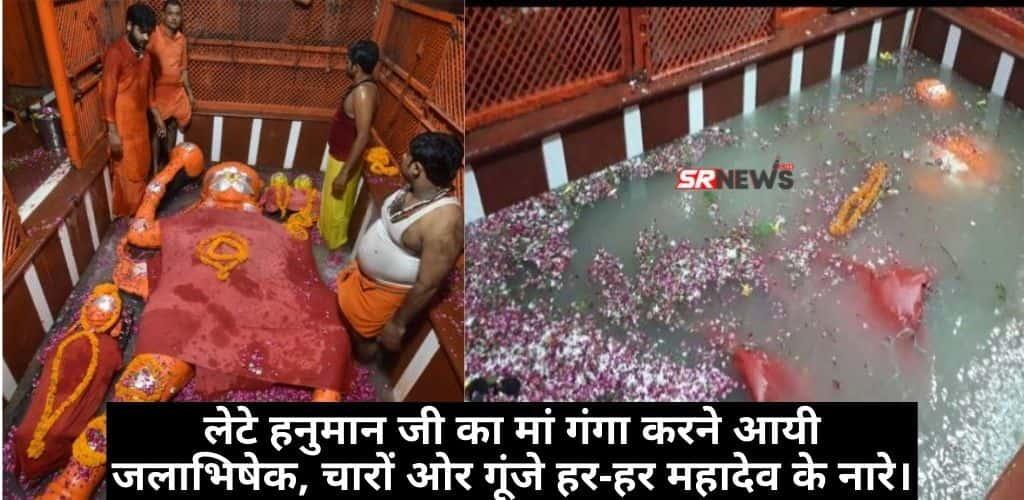uttar pradesh prayagraj hanumanji