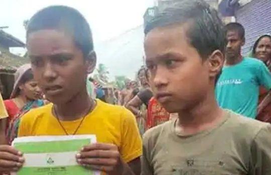 Bihar Latest News