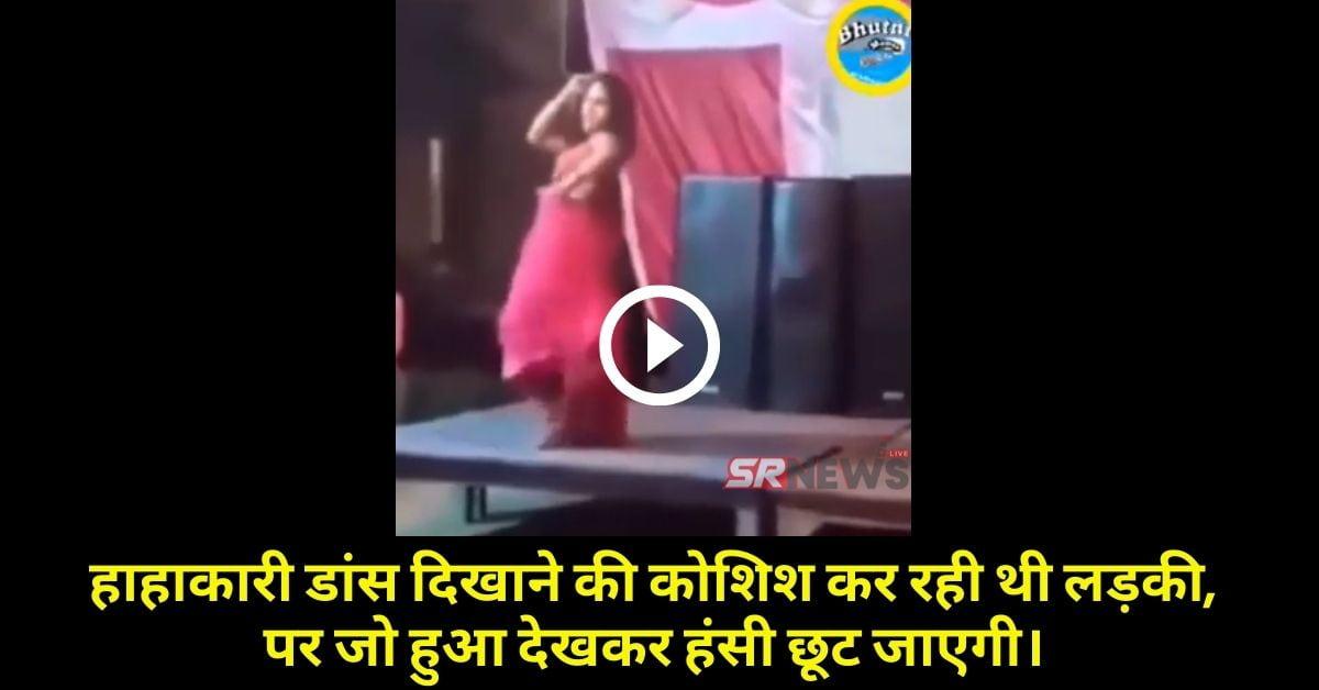 Dancer viral video