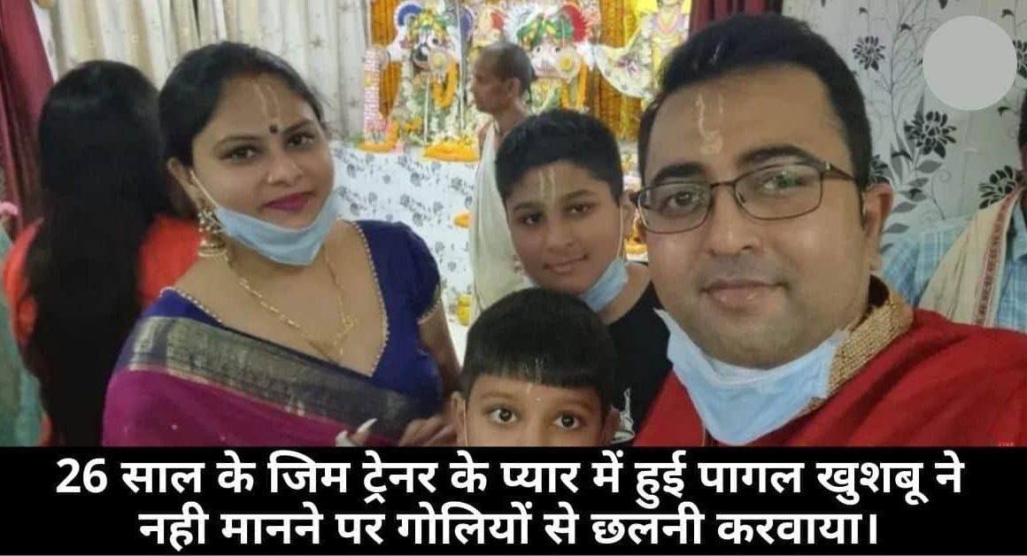 Doctor rajiv wife khushbu