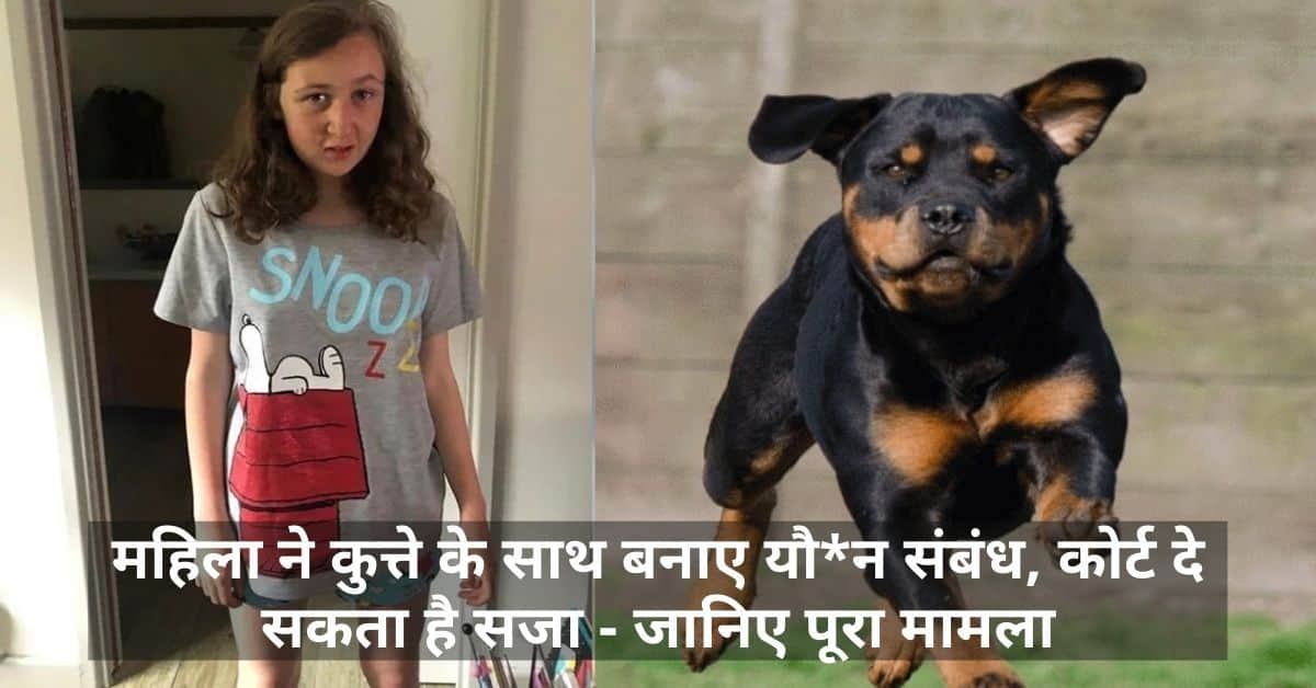 Girl Relationship with dog