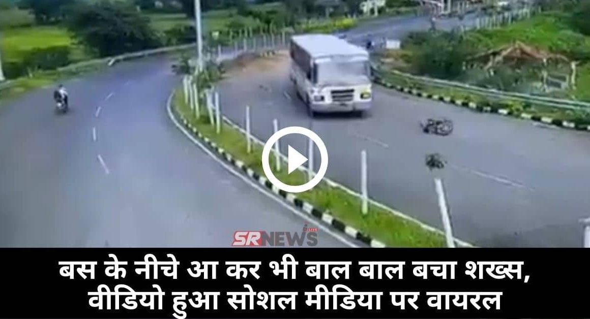 Gujarat Viral News