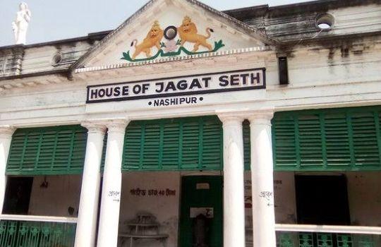 Jagat Seth House