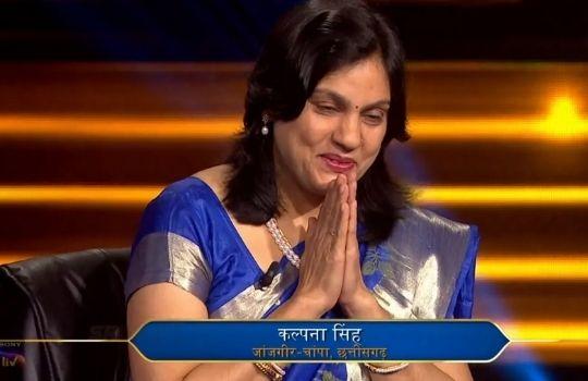 Kalpna Singh in KBC