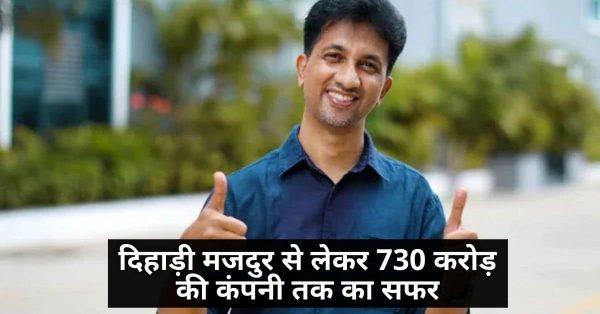 दिहाड़ी मजदुर से लेकर 730 करोड़ की कंपनी तक का सफर, मुस्तफा पीसी की सफलता की कहानी चौका देगी।