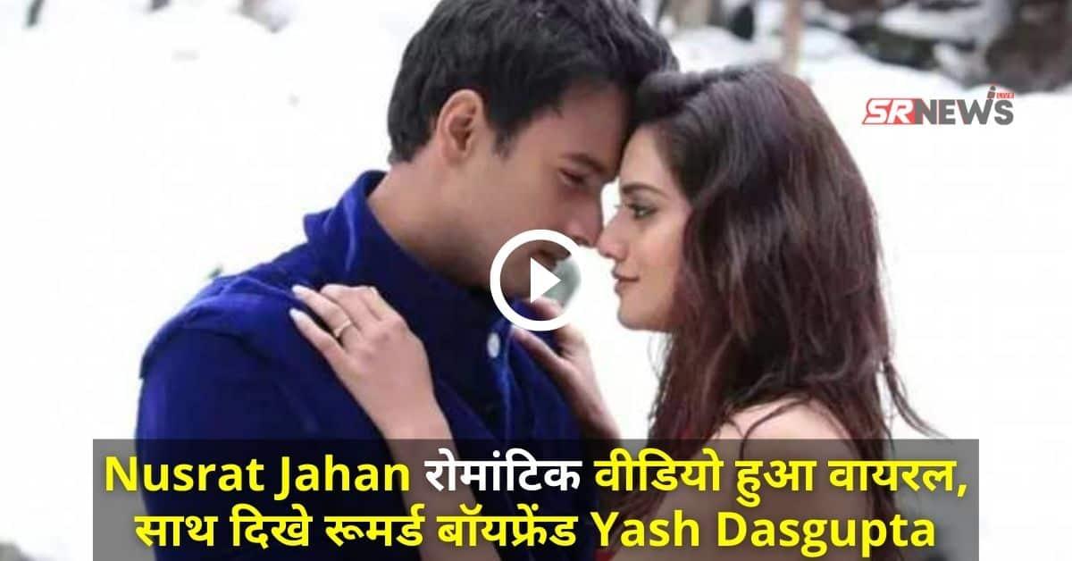 Nusrat jahan with yash dasgupta