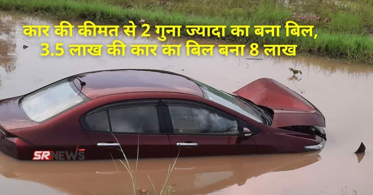 Saharanpur Car Repairing News