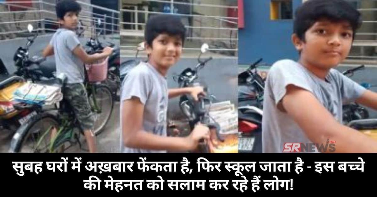 Telangana Boy Success Story