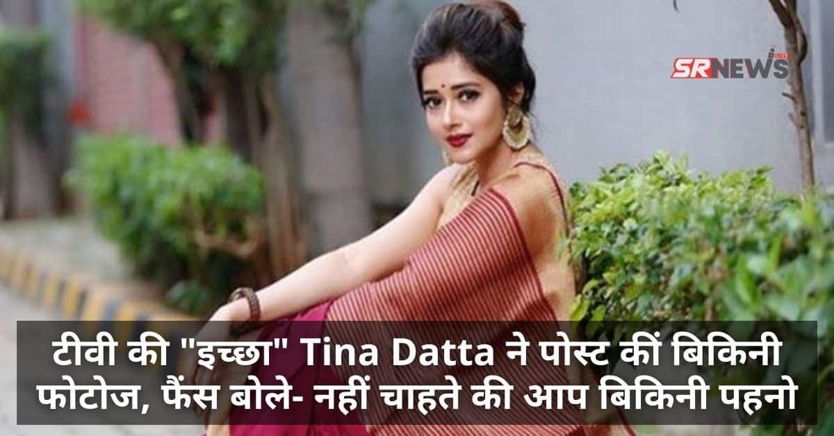Tina Datta
