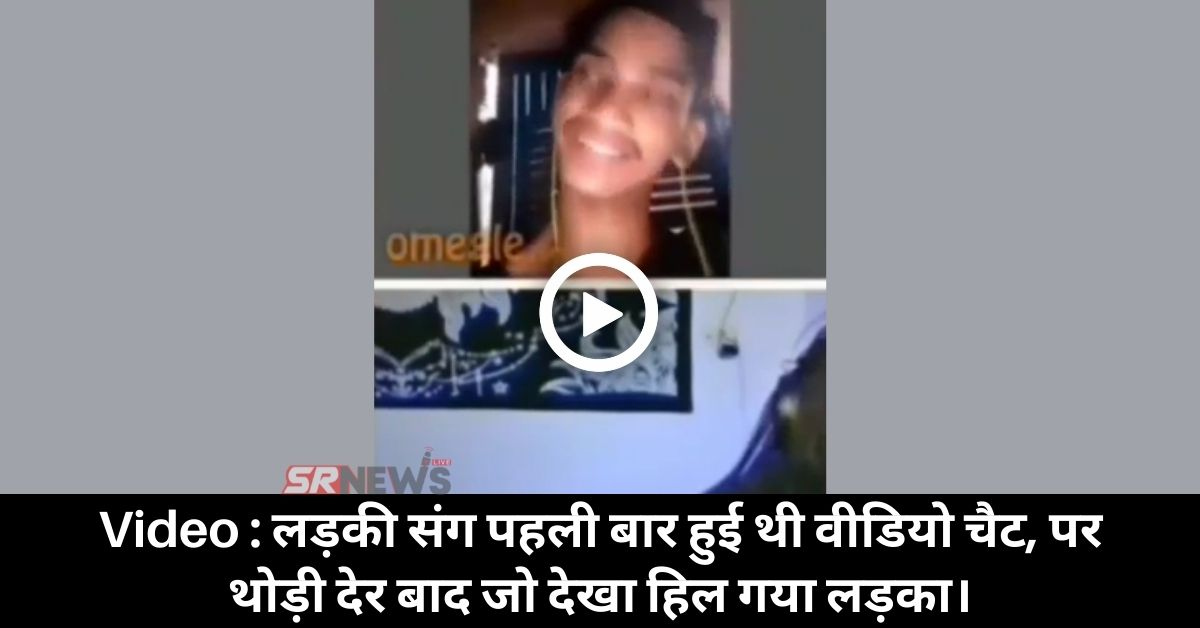 Viral Prank video