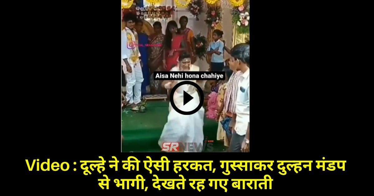 Wedding Funny Video