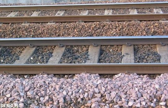 interesting facts of railway track