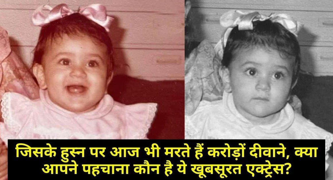 karishma kapoor childhood image