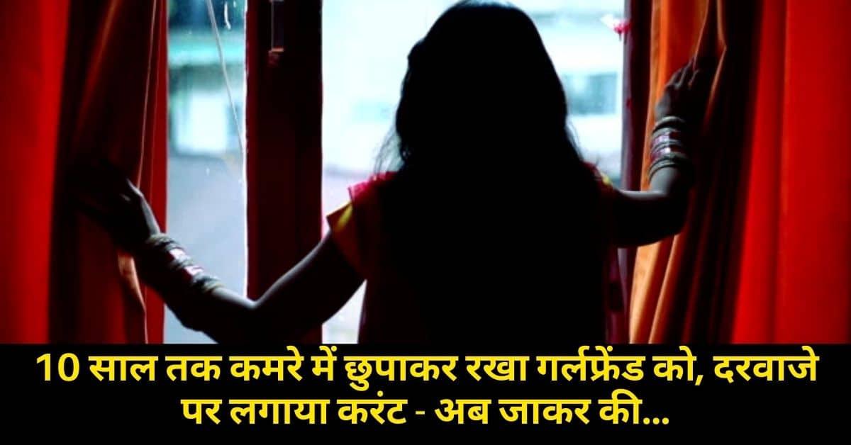 kerala love story