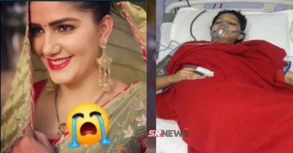Sapna Chaudhary की कार एक्सीडेंट में मौत की खबर हुई! – ख़बर वायरल