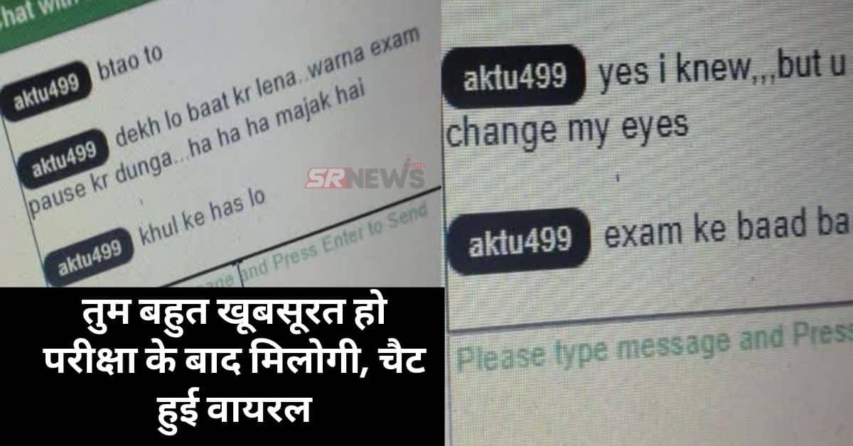 teacher chat viral