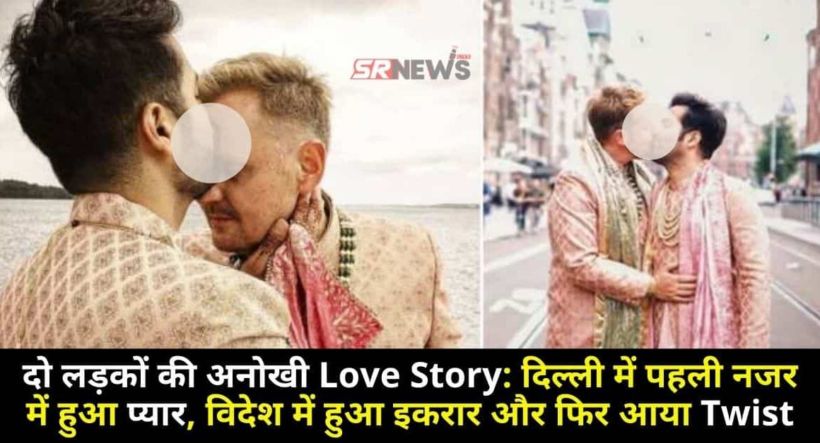 unique love story of two boy