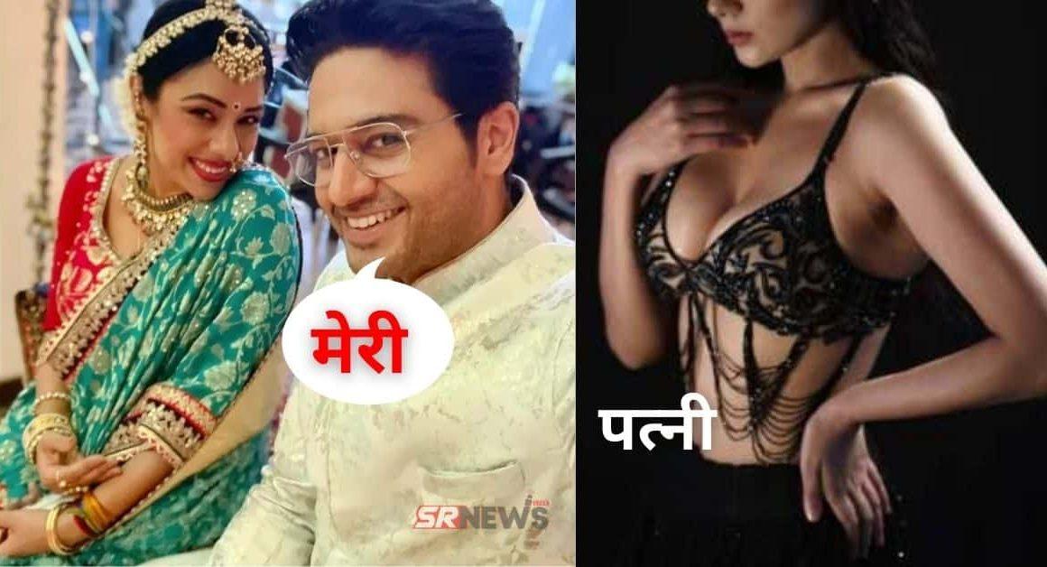 Anuj Kapadiya real life wife